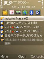 Ssce0269a_2