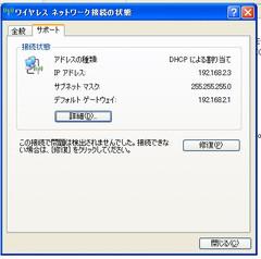 E52wlanap001