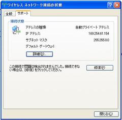E52wlanap003