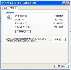 E52wlanap006_2