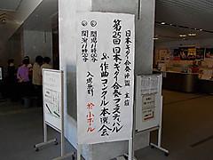 Dscn1090a