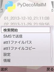 Scxx0103a_2