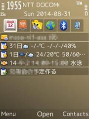Ssce0514a