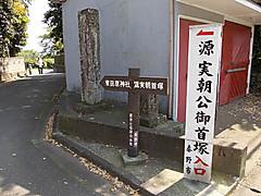 Dscn1791a