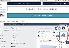 Webpage02a
