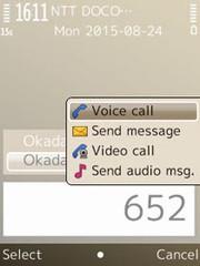 Ssce0662a