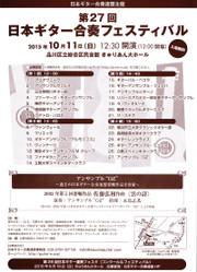 201510jga_leaf_a