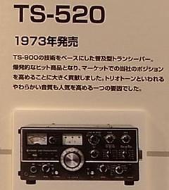 Ts520pict