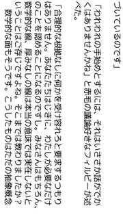 Scym0384a