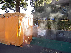 Dscn2008a