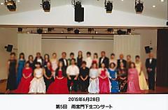 Seigaku201506b