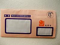 Dscn2095a