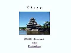 Diaryblog01