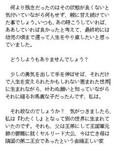 Booktxt01a