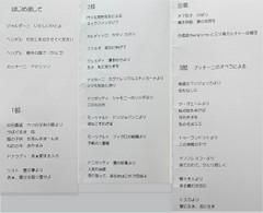 20170625seigaku6prg0
