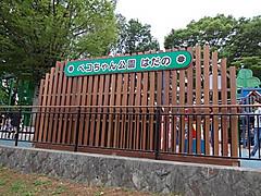 Dscn2577a