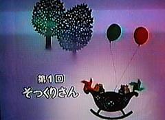 Yumekazoku1
