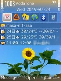 Ssce0755a
