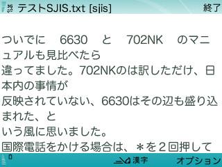 Dscn0240