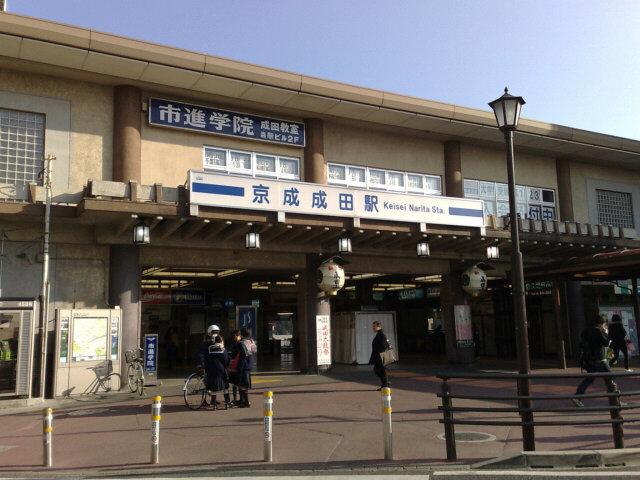 成田に宿泊