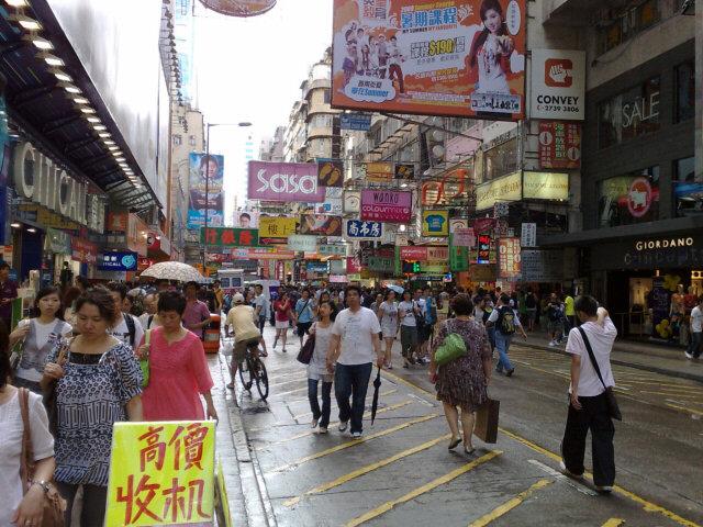 香港到着しました、暑いです。