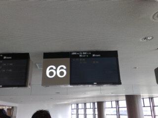 香港へ出発します。