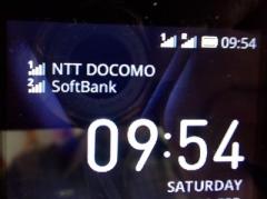 Dscn2931a