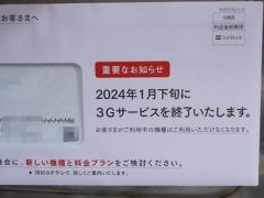 Dscn3033a