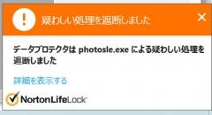 Filelock02